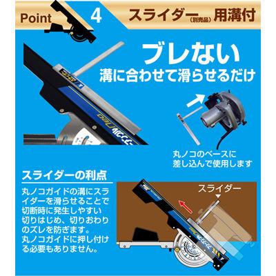 シンワ測定 丸ノコガイド定規 フリーアングル Neo 60cm 73162 (直送品)