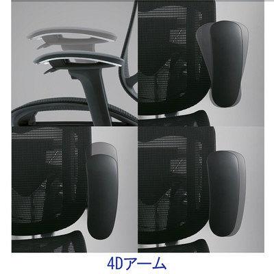 【同時引取有り】オカムラ コンテッサセコンダ 座クッション ポリッシュ ブラックボディ オレンジ CC83BR FPD8 (直送品)