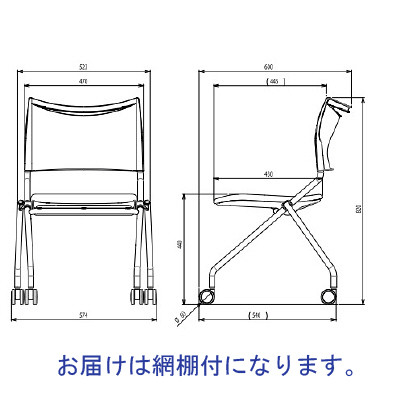 アイリスチトセ ネスティングチェア(網棚付) ブルー 1セット(3脚入)