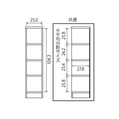 Shelfit エースラック/カラーラック 幅286×奥行310×高さ1170mm ライトナチュラル (取寄品)