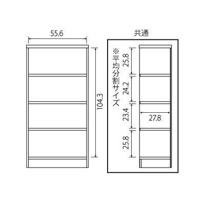 Shelfit エースラック/カラーラック 幅592×奥行310×高さ1170mm ライトナチュラル (取寄品)