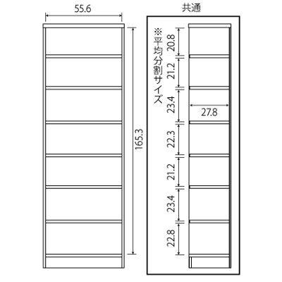 Shelfit エースラック/カラーラック 幅592×奥行310×高さ1780mm ダークブラウン (取寄品)