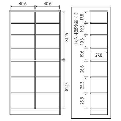 Shelfit エースラック/カラーラック 幅865×奥行310×高さ1780mm ライトナチュラル (取寄品)