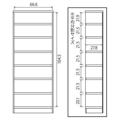 Shelfit エースラック/カラーラック タフタイプ 幅702×奥行310×高さ1780mm ナチュラル (取寄品)