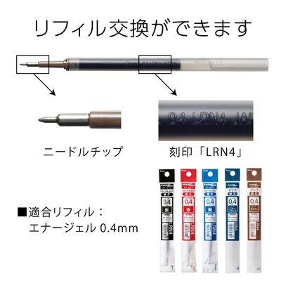 エナージェル 0.4mm 黒 3本