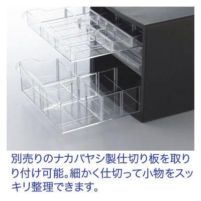 ナカバヤシ 仕切り対応レターケース A4 浅型5段 黒 A4ES‐5B