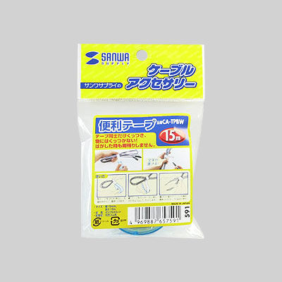 サンワサプライ 便利テープ CA-TPBW 1個 (直送品)
