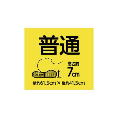 エアリーピローS字フィット 7cm