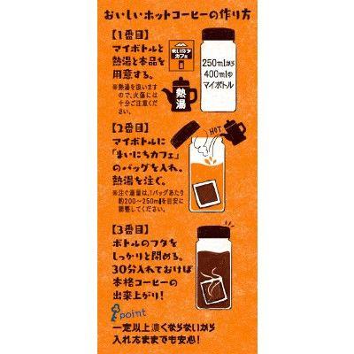 キーコーヒー3点セット