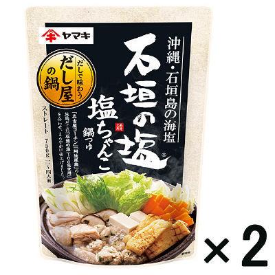 ヤマキ 石垣の塩塩ちゃんこ鍋つゆ