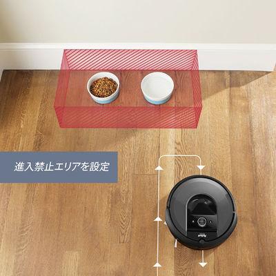 アイロボット ロボット掃除機ルンバi7+