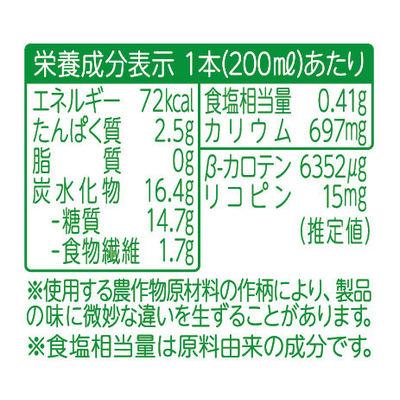 【お試しS】ハコサラダ 200ml 7本