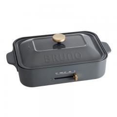 【限定カラー】BRUNO コンパクトホットプレート チャコールグレー