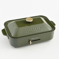 BRUNO (ブルーノ) コンパクトホットプレート リミテッドカラー モスグリーン