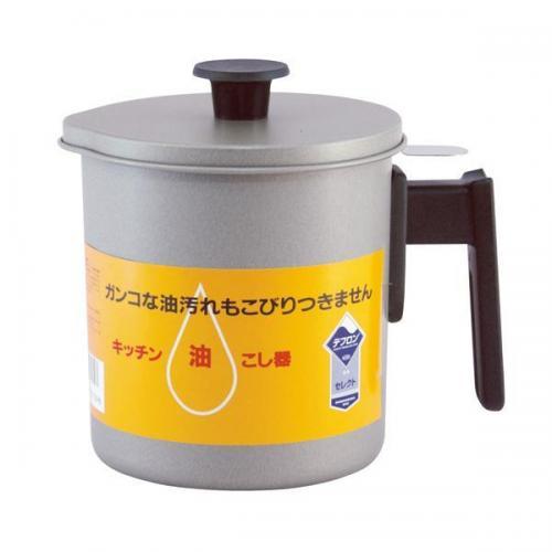 【212キッチンストア】 シルバーストン油こし器1.5L