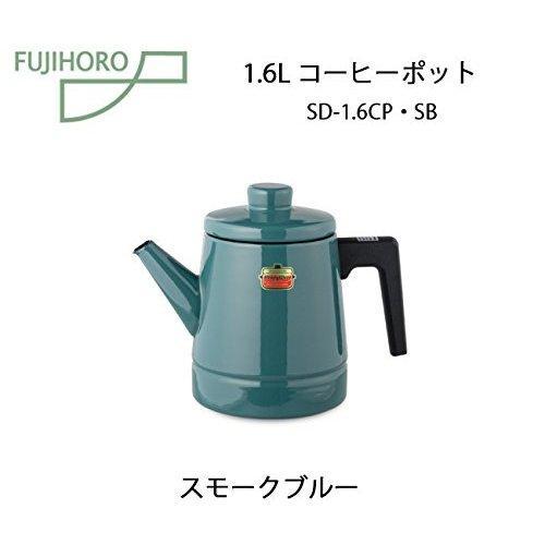 【212キッチンストア】 SD-1.6CP・SB ソリッド コーヒーポット スモークブルー