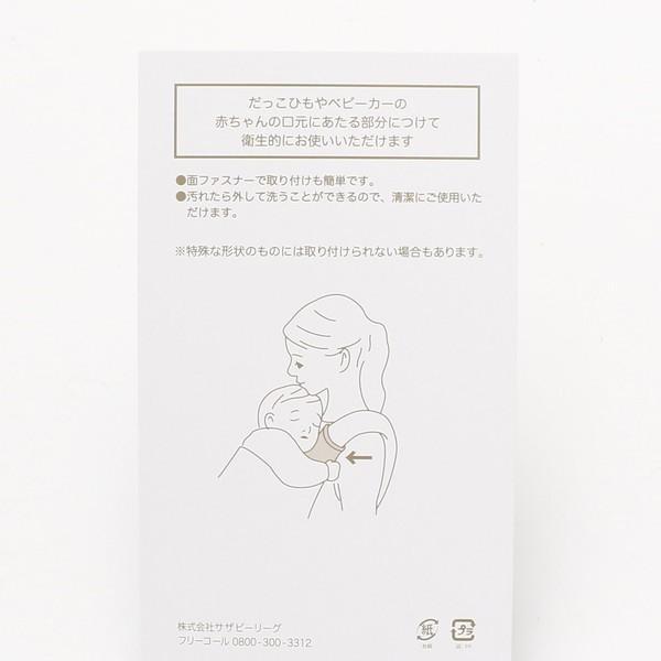 ベルトカバー/KATE PUGSLEY/その他/―