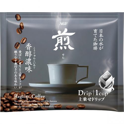 【送料無料】AGF〈煎〉パーソナルドリップコーヒーギフト【MPCP_FD】