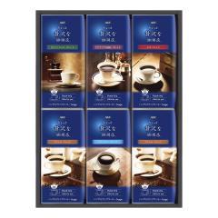 【送料無料】「AGF」「ちょっと贅沢な珈琲店」ドリップコーヒーギフト ZD-30(包装品)