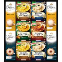 【送料無料】〈ギフトレシピ〉「クノール」スープ&コーヒーギフトKGC-30F(包装品)