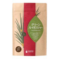 AMOMA(アモーマ) グリーンルイボスティー5g(30ティーバッグ)煮だし用 オーガニック ノンカフェイン 健康茶 美容