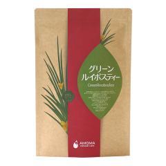 AMOMA(アモーマ) グリーンルイボスティー2,5g(30ティーバッグ)オーガニック ノンカフェイン 健康茶 美容