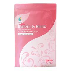 AMOMA(アモーマ) マタニティブレンド(30ティーバッグ)妊婦さん専用ハーブティー ノンカフェイン 妊娠中 お茶 オーガニックハーブ原料使用