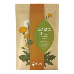 AMOMA(アモーマ)たんぽぽコーヒー(30ティーバッグ)たんぽぽ茶 妊婦 授乳期 ノンカフェイン 国内焙煎 農薬を使わずに栽培した原料を使用