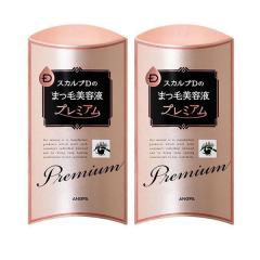 【送料無料】まつ毛美容液プレミアム「スカルプD ボーテ ピュアフリーアイラッシュセラム プレミアム」2本セット スカルプDのまつ毛美容液プレミアム アンファー スカルプD まつげ 日本製
