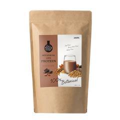 [ソイプロテイン]ボタニカルライフプロテイン チョコレート味(375g 約15回分)女性用