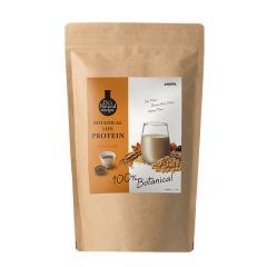 [ソイプロテイン]ボタニカルライフプロテイン ほうじ茶味(375g 約15回分)女性用
