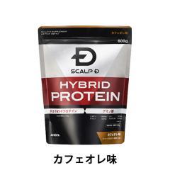 スカルプD サプリメント ハイブリッドプロテイン (カフェオレ味)[600g]30回分 プロテイン 男性用 メンズ スカルプD サプリメント