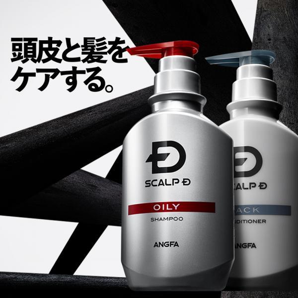 [薬用シャンプー]スカルプD スカルプシャンプー オイリー|男のスカルプD 薬用シャンプー オイリー[脂性肌用]  スカルプd シャンプー アンファーストア メンズ 男性用 頭皮 すかるぷ ランキング