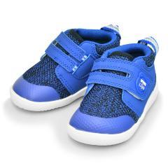 ベビーシューズ キッズ スニーカー 男の子 女の子 子ども イフミー IFME イフミーライト 子供靴 12.0-15.0cm ベビー靴 軽量 シンプル ネイビー/22-9701