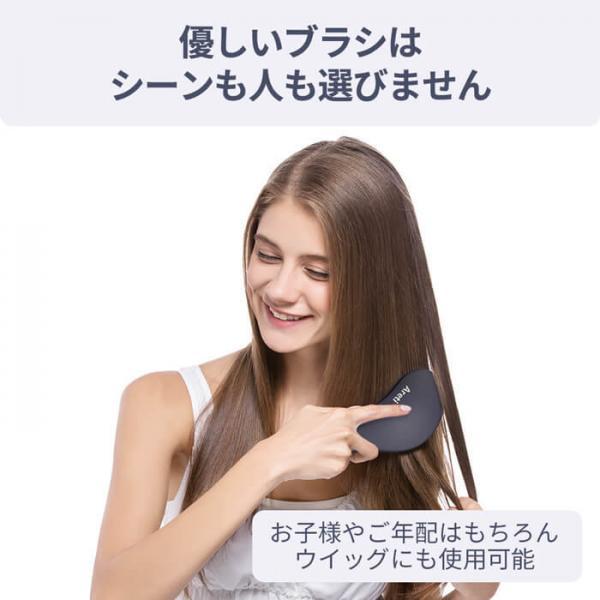 Areti デタングル ブラシ a673IDG 絡まない 美髪 頭髪洗浄 スカルプケア