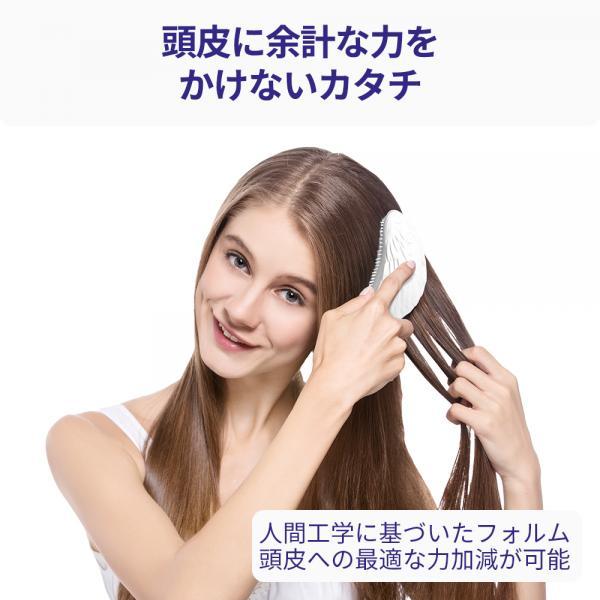 10%OFFクーポン対象商品 Areti デタングル ブラシ a673WH 絡まない 美髪 頭髪洗浄 スカルプケア  クーポンコード:KZUZN2T