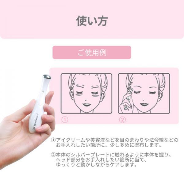 美顔器 リフトアップ むくみ 美肌 電池式 アレティ イオン 導入 導出 b1046 Areti