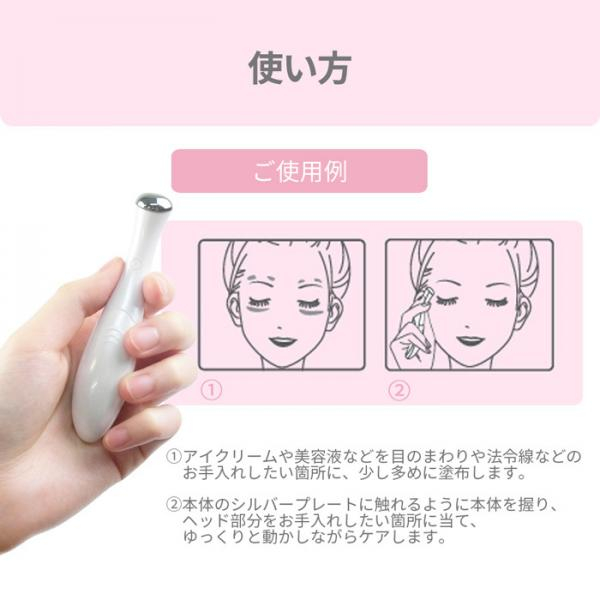 美顔器 リフトアップ むくみ 美肌 電池式 アレティ イオン 導入 導出 b1209 Areti