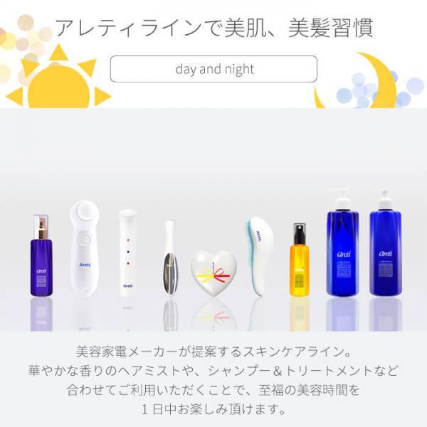 Areti アレティ 東京発メーカー 最大3年保証 ポーチに入る 美顔器 リフトアップ むくみ 美肌 電池式 3色LED ハンディ 軽量 電池式 b1708GD