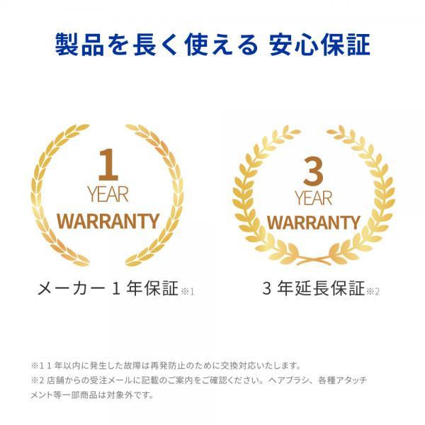 23mm ヘアアイロン コテ 2way ストレート カール ホワイト 白 アレティ セラミックコーティング U型 海外対応 i18010WH Kiyo Areti