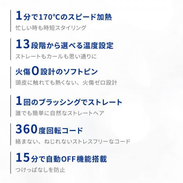 Areti アレティ 東京発メーカー 最大3年保証 マイナスイオン ヒートブラシ ヘアアイロン ストレート 高密度セラミックコーティング i1661 |ブラシ ブラシアイロン アイロン ヘアーアイロン ヘアブラシ