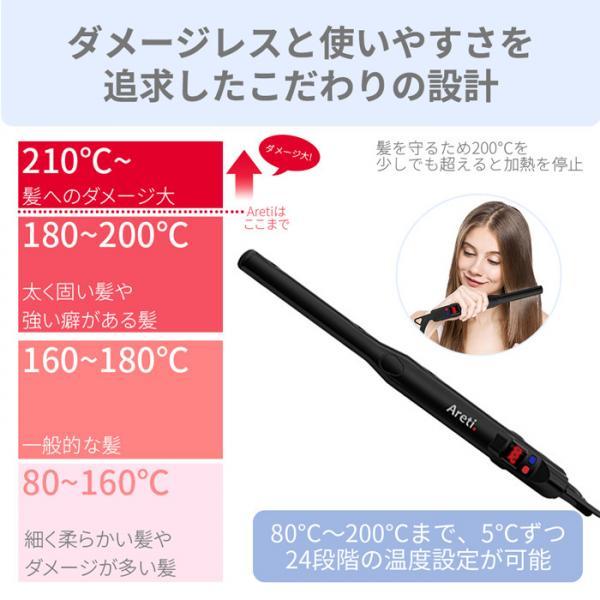 Areti 極細 プロフェッショナル マイナスイオン ストレートアイロン 15mm i628BK 海外対応 メンズ