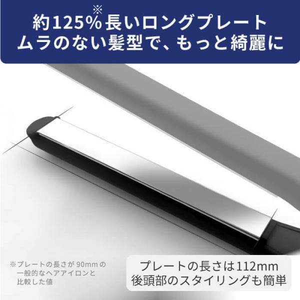 15mm ヘアアイロン コテ 2way ストレート カール ブラック 黒 アレティ 極細 海外対応 メンズ i628BK プレシジョン Areti