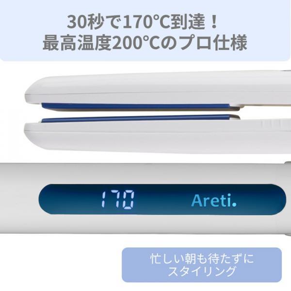 Areti プロフェッショナル マイナスイオン ストレート ヘアアイロン 20mm i679GD 海外対応 プロ仕様