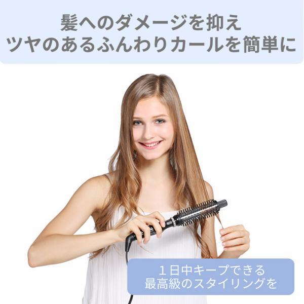 25mm ヘアアイロン コテ ロールブラシ ボリュームアップ マイナスイオン ブラック 黒 アレティ チタニウムコーティング 海外対応 i706BK Areti
