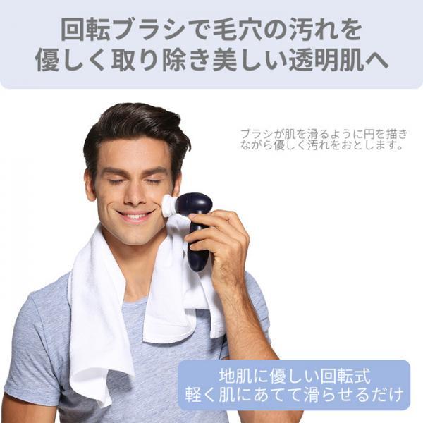 Areti 電動 洗顔 ブラシ 毛穴ケア 洗顔用ソフトブラシ2個入り W04IDG