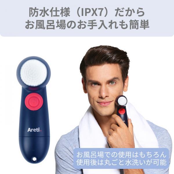 電動洗顔ブラシ 角質 黒ずみ インディゴ 藍 ブラック 黒 アレティ 回転式 防水 電池式 メンズ w04IDG Wash Areti