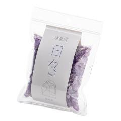 灰 HIBI 紫水晶(アメジスト)