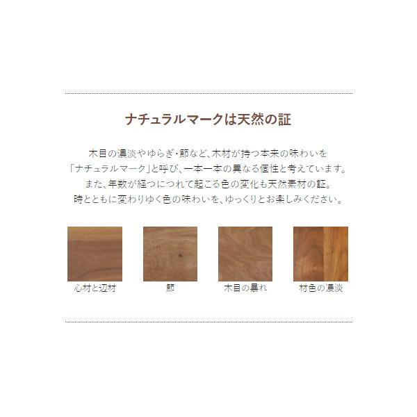 10%OFFクーポン対象商品 カリモク家具共同開発商品 HKガレリア 送料無料・設置サービス付 仏壇 クーポンコード:KZUZN2T