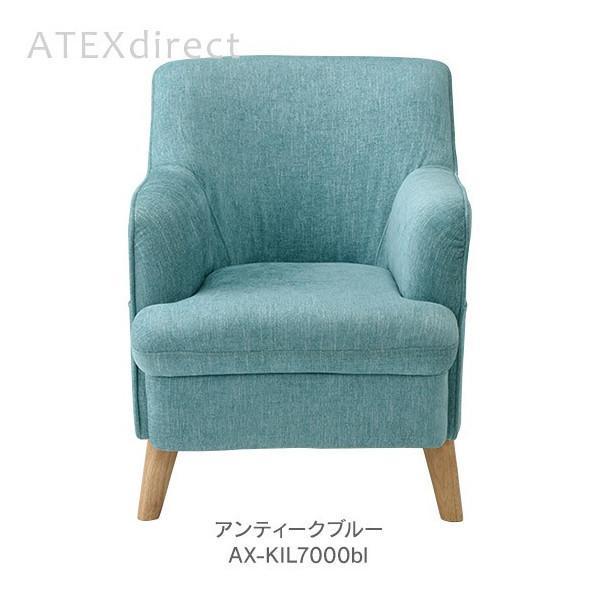ルルド エアソファ AX-KIL7000 【5%OFFクーポン利用可能】【コード:K2WBDCW】